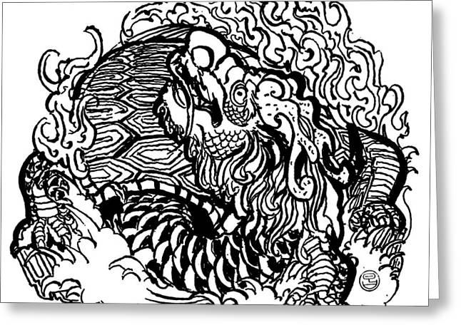 Dragon Turtle Greeting Card by Shih Chang Yang
