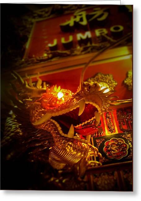 Dragon's Eye Greeting Card