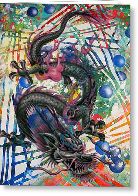 Breathing Mixed Media Greeting Cards - Dragons Path  Greeting Card by Tammera Malicki-Wong