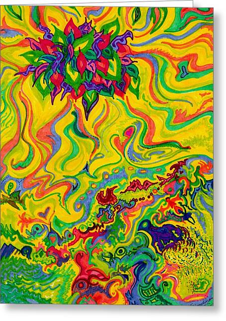 Dream-scaped Swamp Garden 2 Greeting Card