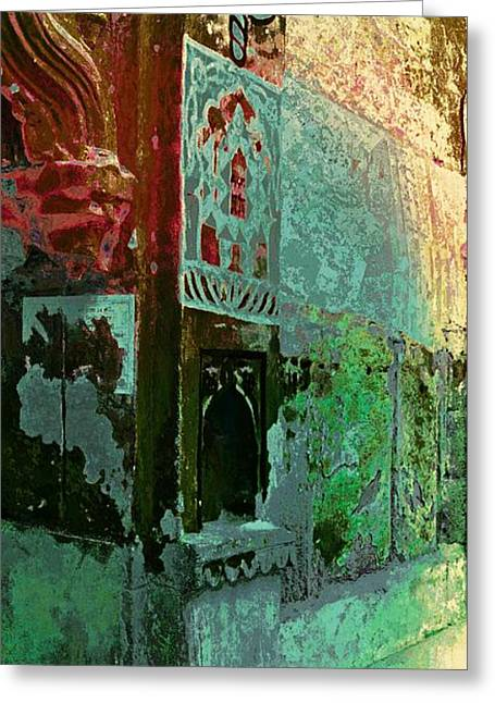 Dreamy Vintage Abstract Arches Sun Fort Rajasthan India 2g Greeting Card