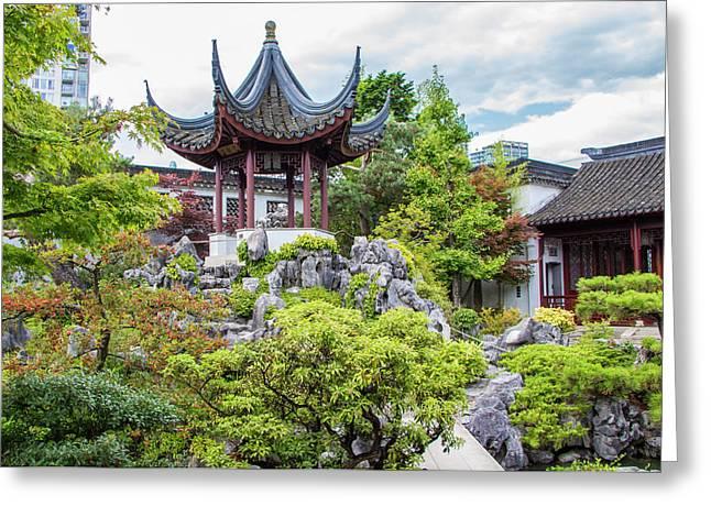Dr. Sun Yat Sen Classical Chinese Garden, Vancouver Greeting Card