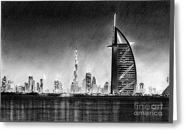 Dubai Cityscape Drawing Greeting Card