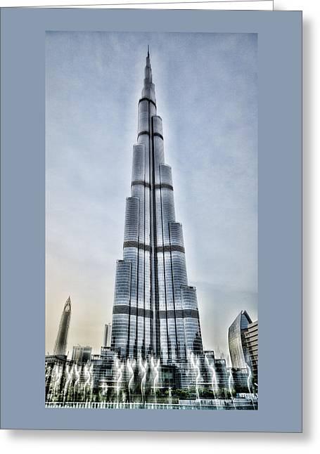 Dubai Modern Oasis Greeting Card by Stephen Stookey