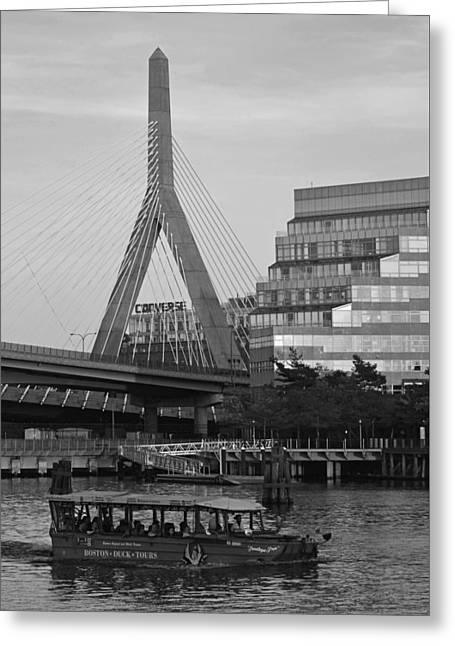 Duck Boat In Front The Lenny Zakim Bridge Boston Ma Black And White Greeting Card by Toby McGuire