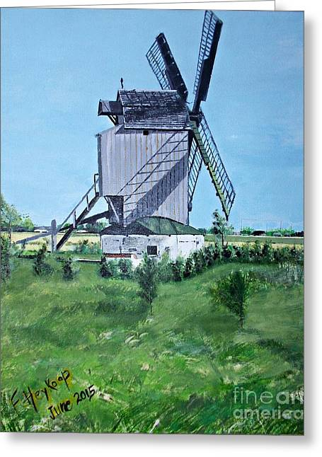 Dunkerque Windmill North Of France Greeting Card
