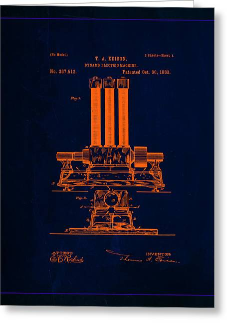 Dynamo Electric Machine Patent Drawing 1e Greeting Card by Brian Reaves