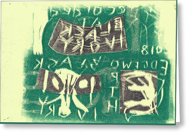 E Cd Grey And Green Greeting Card