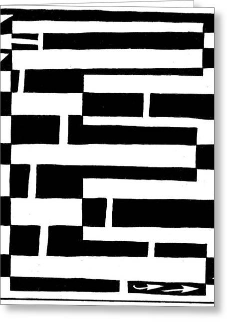 E Maze Greeting Card by Yonatan Frimer Maze Artist