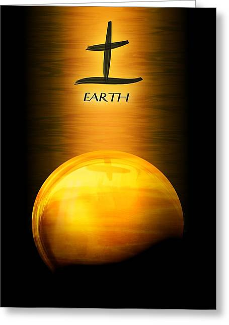 Earth Elemental Sphere Greeting Card by John Wills