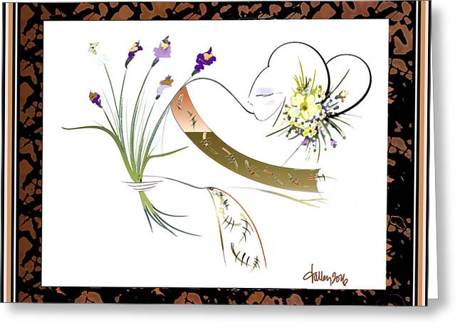 East Wind - Unexpected Caller Greeting Card