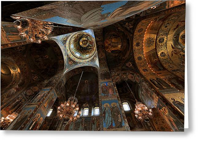 Ecclesiastical Ceiling No. 2 Greeting Card by Joe Bonita