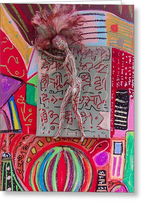 Greeting Card featuring the painting Echinacea Herbal Tincture by Clarity Artists