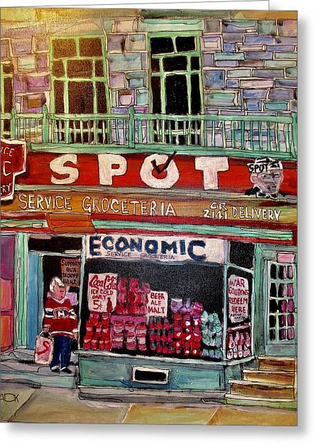Economic On Laurier Greeting Card by Michael Litvack