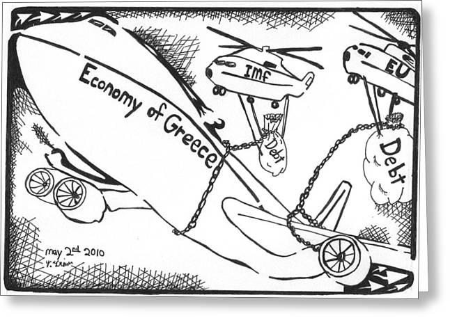 Editorial Maze Cartoon - Economy Of Greece By Yonatan Frimer Greeting Card by Yonatan Frimer Maze Artist
