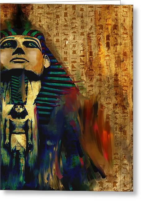 Egypt 156 2  Greeting Card