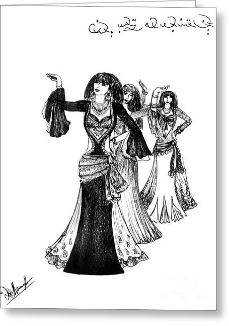 Egyptian Belly Dancers Greeting Card by Sofia Metal Queen