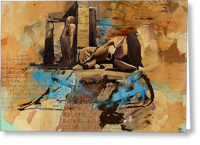 Egyptian Culture 56b Greeting Card