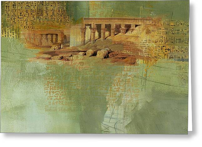 Egyptian Culture 57 Greeting Card