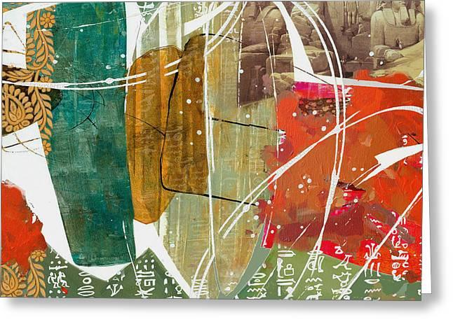 Egyptian Culture 73b Greeting Card by Maryam Mughal