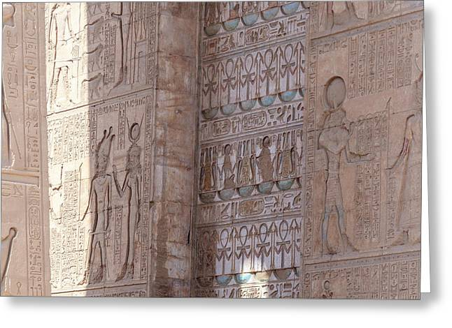 Greeting Card featuring the photograph Egyptian Hieroglyphs by Silvia Bruno