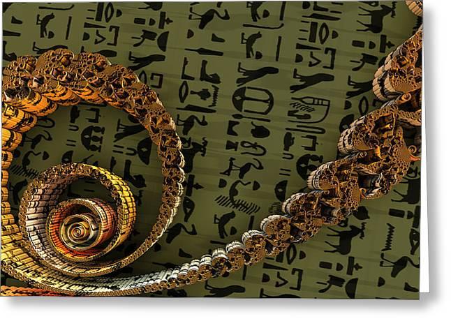 Egyptian Papyrus Greeting Card by Konstantinos Goytzamanis