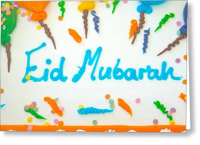 Eid Cake Greeting Card