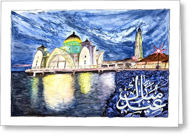 Eid Greeting Card Masjid Selat Melaka Of Malaysia Greeting Card