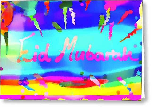 Eid Moubarak Greeting Card