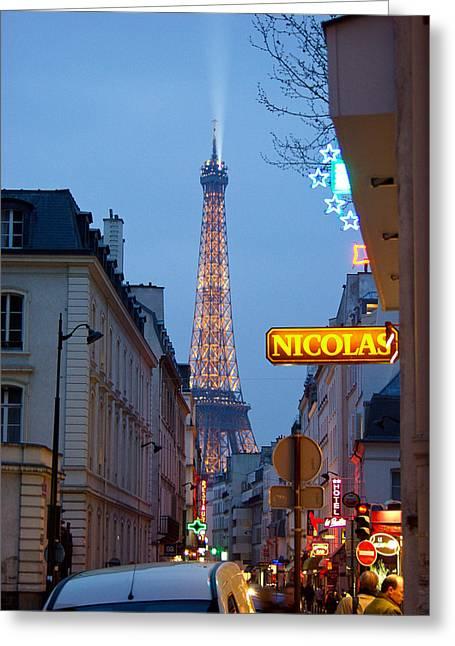 Eiffel At Dusk Greeting Card