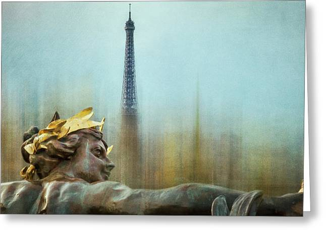 Eiffel Tower 1 Greeting Card