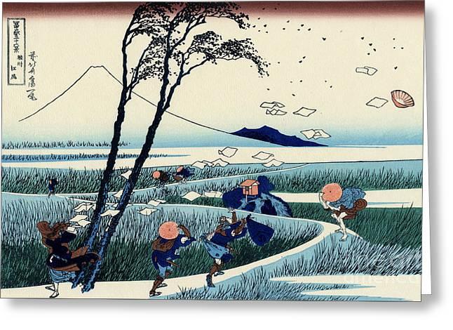 Ejiri In The Suruga Province Greeting Card by Hokusai