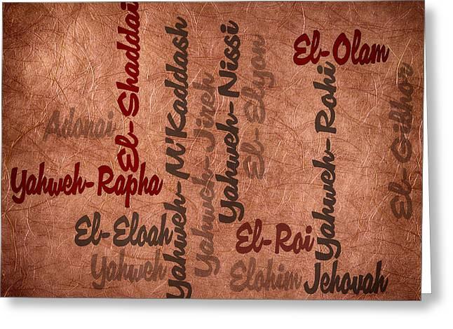 El-olam Greeting Card
