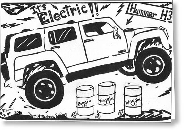 electric hummer maze cartoon drawing by yonatan frimer maze artist Huge Hummer electric hummer maze cartoon greeting card by yonatan frimer maze artist