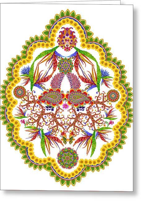 Element Of The Persian  Rug-  Lemon Greeting Card by Aleksandr Volkov