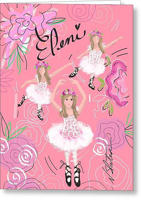 Eleni Greeting Card