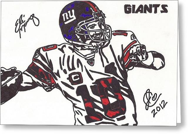 Greeting Card featuring the drawing Eli Manning by Jeremiah Colley