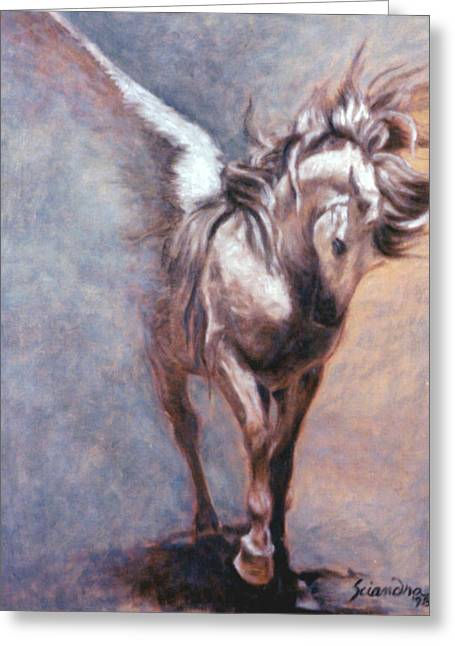 Elusive Equus Greeting Card