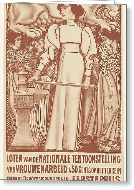 Employment For Women Greeting Card by Jan Toorop