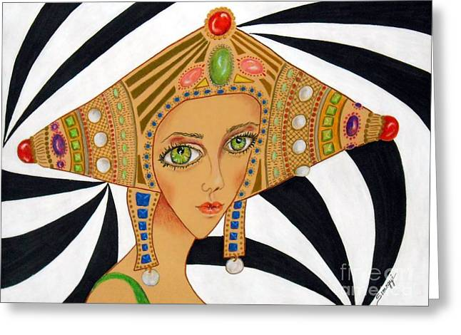 Empress Exotica -- Whimsical Exotic Woman Greeting Card