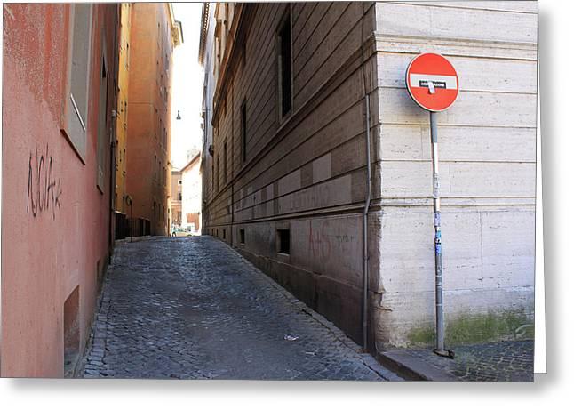 Empty Street Greeting Cards - Empty Street Greeting Card by Munir Alawi