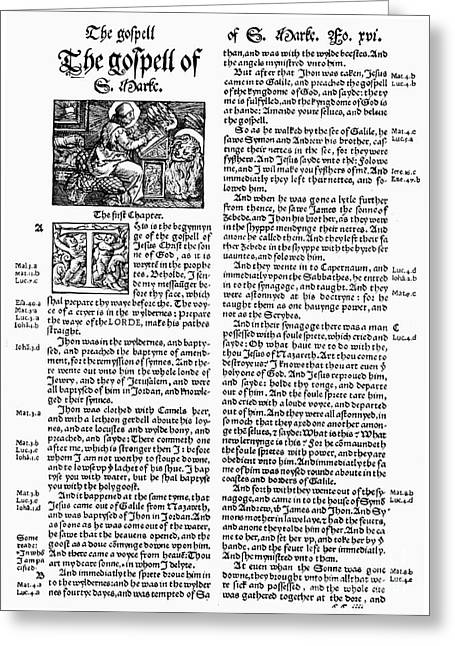 English Bible, 1535 Greeting Card by Granger