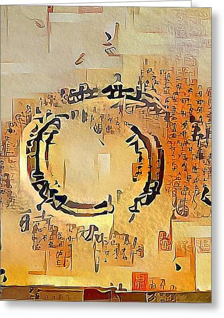 Enso Calligraphy  Greeting Card