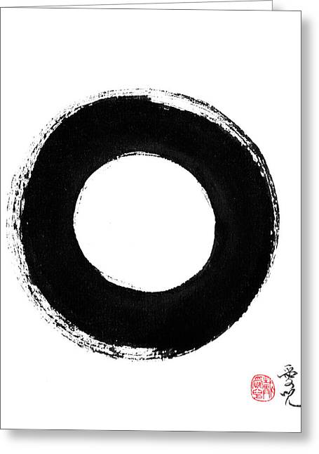 Enso - Pursuing Perfection Greeting Card