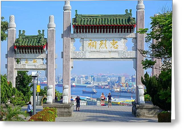 Greeting Card featuring the photograph Entrance To The Kaohsiung Martyr Shrine by Yali Shi