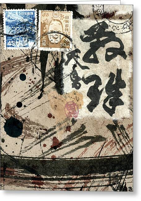 Envelope Collage With Japanese Postage Stamps Greeting Card by Carol Leigh