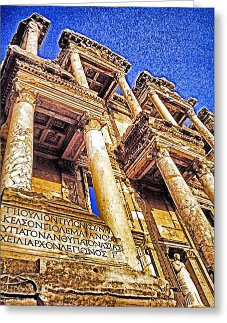 Ephesus Library Greeting Card
