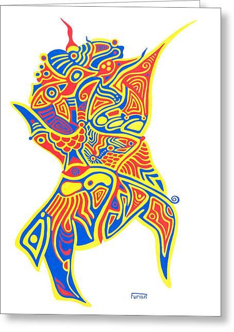 Eremits Dance Greeting Card by Peter Hermes Furian