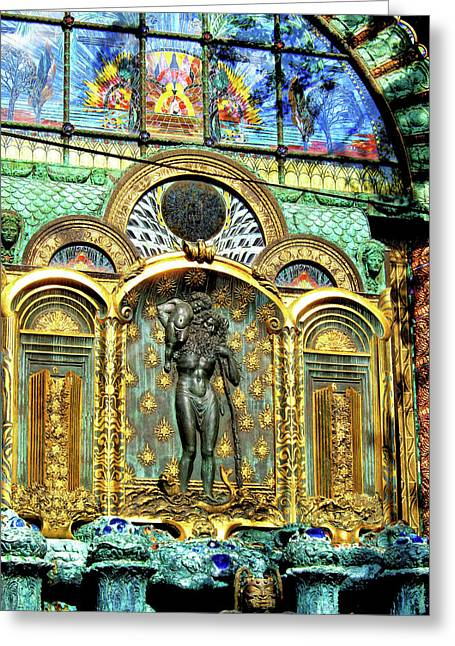 Gold Trim Greeting Cards - Ernst Fuchs Museum Gate Greeting Card by Mariola Bitner