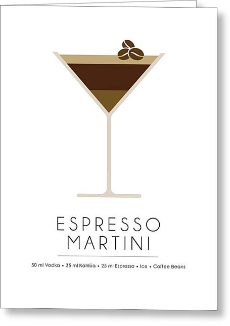 Espresso Martini Classic Cocktail - Minimalist Print Greeting Card